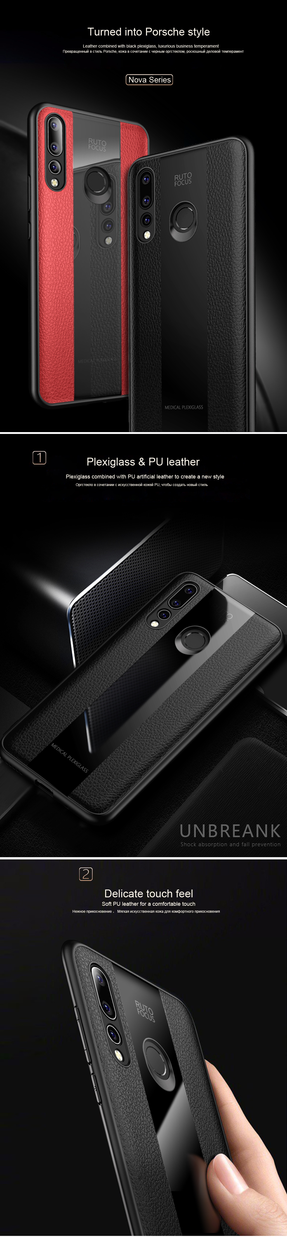 Phone Protective Case for Huawei P Smart 2019 Cover Luxury PU Leather Black Glass Case for Huawei P20 Pro P9 lite 2017 Nova 4 3i (7)
