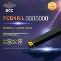 ZCC CNC 선반 공구 홀더 PCBNR PCBNL 텅스텐 카바이드 절삭 공구 플레이트 공구 홀더 cnc 선반 절단기 절삭 공구
