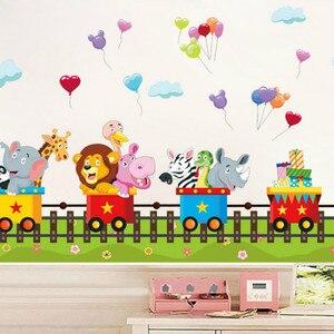 DIY Cartoon Animal Train Wall