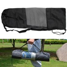 New Portable Yoga Pilates Mat Nylon Bag Carrier Mesh Center Adjustable Strap Holder