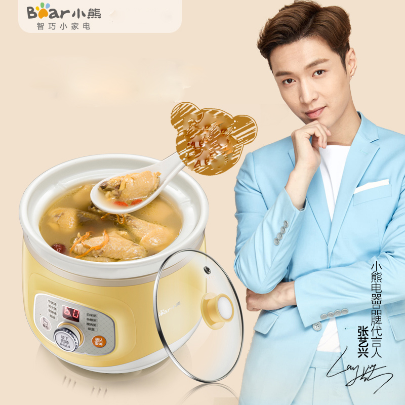 Bear DDG-D20M1 Electric Cooker White Porcelain Fully Automatic Soup Porridge Pot Porridge Knob To Select Microcomputer Control bear ddg d10g1 electric slow cooker white porcelain 100w mini fully automatic baby soup pot bird s nest stew pot light yellow