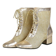 Lady Office Shoes Women Glitter Breathable Mesh Chunky High Heels Ankle Boots Casual Shoes Lace Up High Top Wedding Summer Pumps