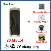 Tax Free Under floor heating film 20 square meters, 220W/Square infrared heater for bed room good for health
