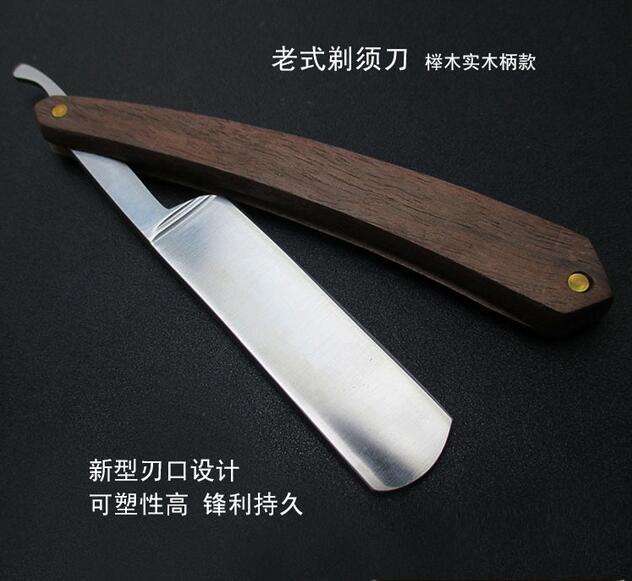 Оригинал темное пятно старый бук ручкой бритва бритва инструмент классический бритья бритья нож