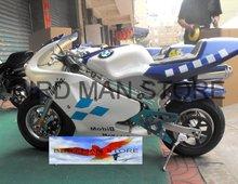 Gas mini bikes