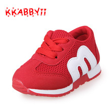 KKABBYII New Brand baby kids comfortable sneakers boy girl Children s sports shoes breathable mesh shoes