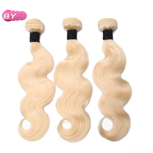 BY Peruvian Pre-Colored Body wave Raw Human Hair #613 Color One Piece Non-Remy Hair  Bundles 12-24inch For Salon Hair Extensions