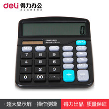 Deli 837ES New Solar Power Powered Desk Desktop Jumbo Large Buttons 12 Digit Calculator Battery Calculator