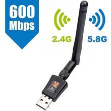 600 Мбит/с двухдиапазонный 5,8/2,4 ГГц беспроводной USB WiFi сетевой адаптер ж/антенна 802.11AC #20
