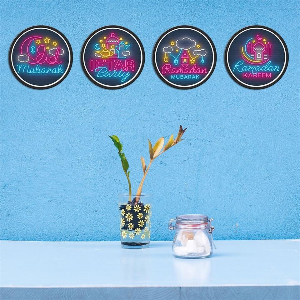 4pcs Eid Mubarak Ramadan Decoration Wall Sticker Ramadan Kareem Muslim Islam Waterproof Eid Party Supplies Diy Decor