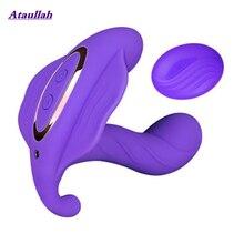 Ataullah Butterfly Dildo Vibrator Sex Toys USB Heating Masturbator Clitoris Stimulator Wireless Remote Control ST048