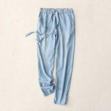 Hot Sale Summer Autumn Blue Jeans For Women Elastic Waist Denim Casual Thin Harem Woman Pants Plus Size 3XL