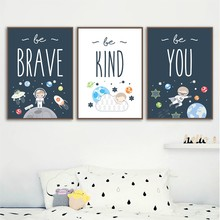 Space Themed Nursery Wall Art Prints Be Brave & Be Kind Quotes Canvas Posters Painting Baby Boy Gift Kids Room Wall Decoration(China)