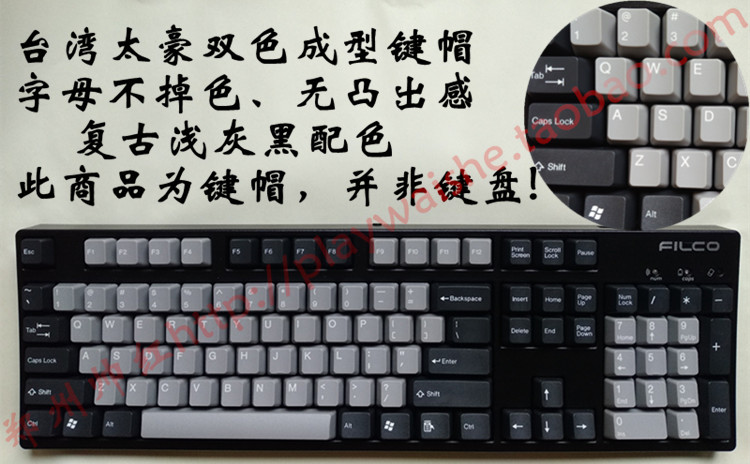 Mechanical keyboard retro keycaps Cheese 104 keycaps Taihao double shot ABS Granite Dolch keycap OEM-in Keyboards from Computer & Office    3