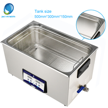 Skymen 22L 480W Ultrasonic Cleaner Heated DEGAS Semiwave Ultrasound Bath Solution Ultra Sonic Cleaning Device