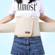 Waist support medical bellyband after surgery waist fixing belt adult household medical lumbar muscle strain with fixed