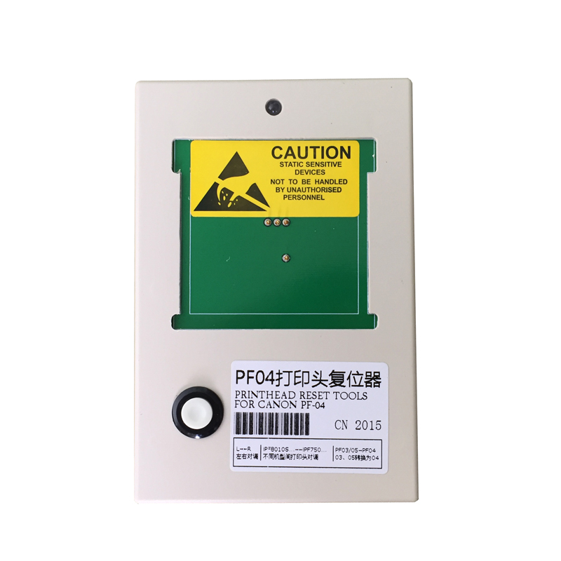 PF-04 Printhead resetter PF04 suitable for Canon IPF series 650 iPF655 iPF750 iPF755 iPF760 iPF765I PF680 iPF685 iPF780 iPF785 new and hot print head reading machine for canon pf04 for canon 650 655 750 755 printhead for canon pf 04