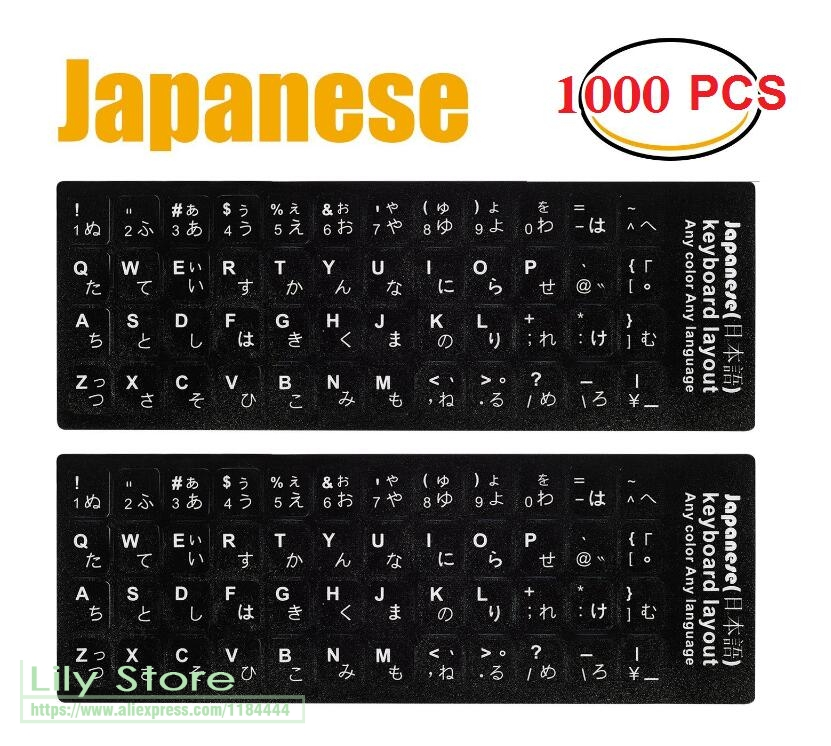 1000 Unids/lote Venta Lotes A Granel Japonés Pegatinas Teclado Cubierta De Vinilo Mate Para Pc Ordenador Portátil De Escritorio Suplemento La EnergíA Vital Y Nutrir El Yin.