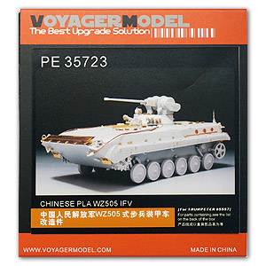 KNL HOBBY Vogager Model PE35723 China WZ505 armored transport vehicles to upgrade the use of metal etching pieces футболка print bar the thrill