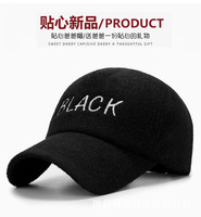 Sequins Hats Autumn And Winter Korean Influx Of People Leisure Spring And Summer Baseball Cap Sun
