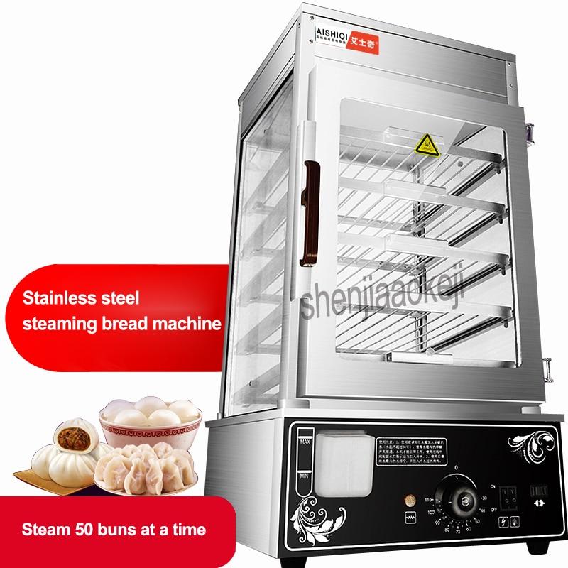 220 v électrique en acier inoxydable entouré trempé verre commercial bun vapeur pain vapeur machine à pain pains cuits à la vapeur four