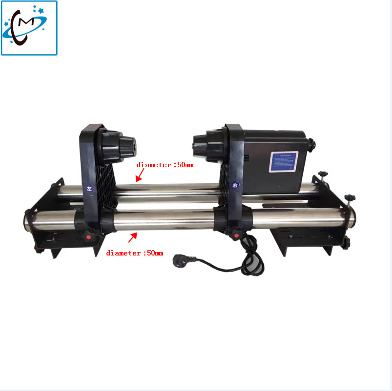 brand new!inkjet printer parts of paper Take up Reel System for Ep /Mutoh/Roland/Mimaki printer Paper Collector 50mm mimaki printer take up reel system motor for roland mimaki mutoh printer take up reel system