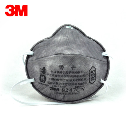 3M 8247 Protective Mask Against Formaldehyde&PM2.5&Fog Mask R95 Respiratory Disposable Mask H031902 terna 100 r95