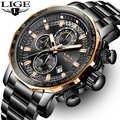 2019 nuevos relojes LIGE para hombre, reloj deportivo militar resistente al agua de marca superior, reloj de cuarzo de acero completo para hombre masculino