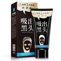 12Pcs OneSpring Face Care Black Mask Blackhead Facial Mask Shrink Pores Mascara Nose Black Head Peel Off Remover Face Mask & Treatments