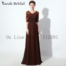 Elegant Half Sleeves Mother of the Bride Dresses A-Line 2017 Brown V-neck Beading Lace Women Formal Evening Party Gowns SD336
