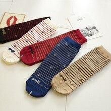 5 цветов новые осенние носки с изображением мультяшных животных отпечаток лапы кошки милые женские хлопковые носки