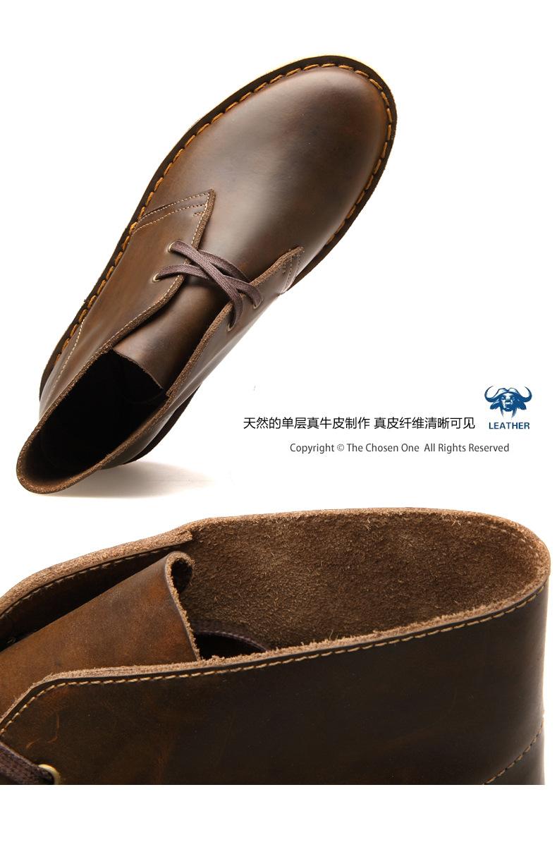 """обувь """"челси"""" для мужчин натуральная кожа ботинки Мартин Канье винтаж ботильоны на шнуровке британской вест сапоги и ботинки для девочек военное дело армия пустыня туфли-Botas"""