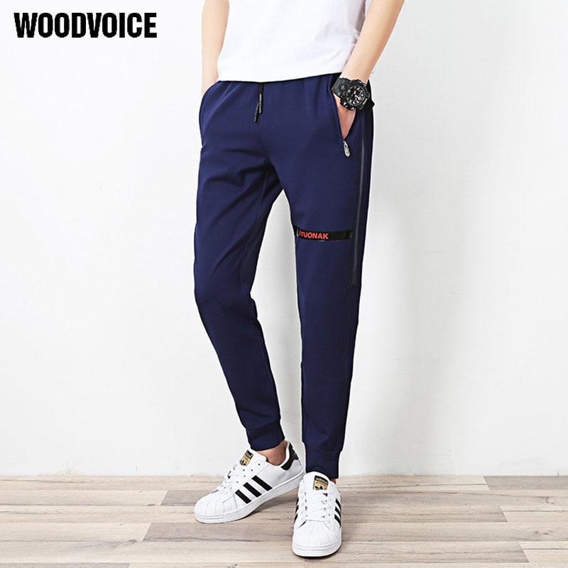 Woodvoice 2017 Fashion Harem Pants Men Elastic Waist Mens Pants Solid Male Joggers Pants Brand Trousers Compression pants Male