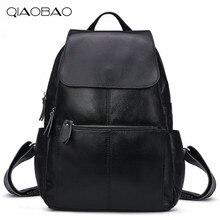 QIAOBAO 100% Натуральная Кожа Рюкзак Корейской моды Натуральной Кожи сумки простой многофункциональный аппаратные замок сумки на ремне,