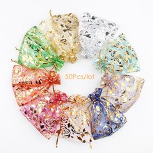 Wholesale 50pc/lot 9X12cm Gold Rose Color Christmas Bags Wedding Drawable Organza Voile Gift Packaging Cheap Pouches