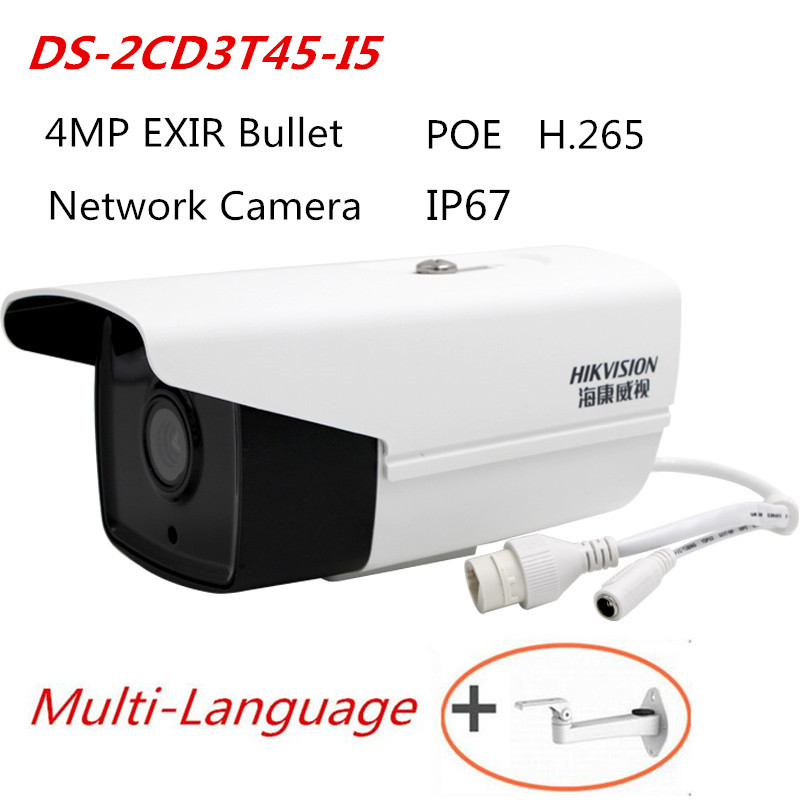Hikvision 4MP Multi-Language DS-2CD3T45-I5 H.265 50M IR POE IP CCTV Camera Hikvision Network Surveillance Camera hik multi language ds 2cd6412fwd camera ds 2cd6412fwd c2 poe pinhole covert separated network camera for shop home surveillance
