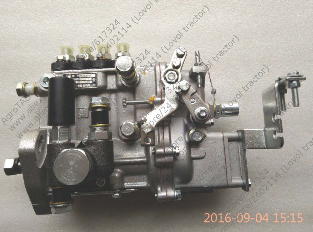Zhejiang Xinchai A495BT A498BT, the high pressure fuel pump X4BQA85Y014 , part number: zhejiang xinchai 490bt the fuel feed pump left type please check the your pump with picture listed part number