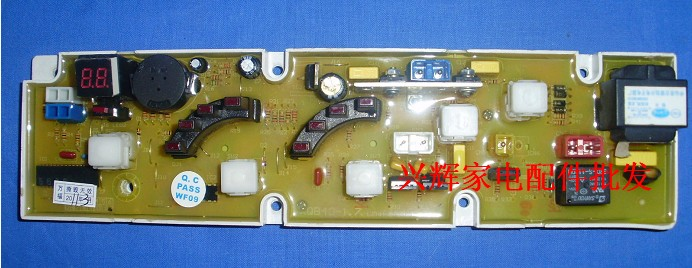 Free shipping 100% tested for Tcl washing machine board 40-1-x control board motherboard on sale free shipping 100% tested for sanyo washing machine accessories motherboard program control xqb55 s1033 xqb65 y1036s on sale