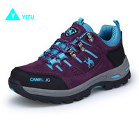 YITU Women S Hiking Shoes Outdoor Tactical Camel Sneakers Autumn Big Size Winter Sneakers Wear Resistant