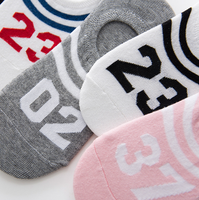 NPP 2017 New Japanese Solid Color Embroidery Couple Ankle Socks Cotton Women Shallow Mouth Socks 25