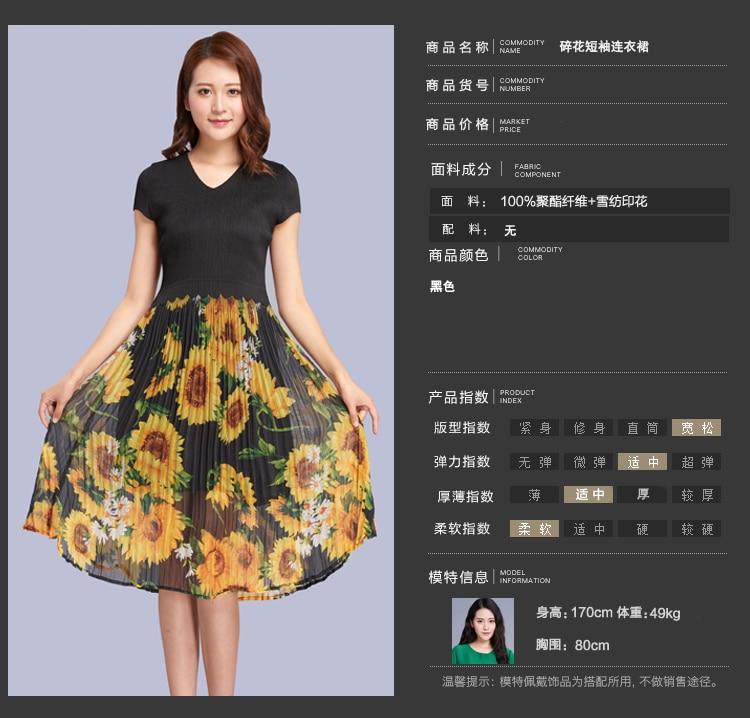 Dress Manica In Sezione Fold Magazzino Nero Sottile Stampa Piega Spedizione Il Vestito Gratuita Miyake Moda Corta Lungo wqXf7OAg