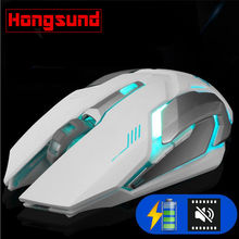 Hongsund Rechargeable Wireless Gaming Mouse 7-color Backlight Breath Comfort Gamer Mice for Computer Desktop Laptop NoteBook PC