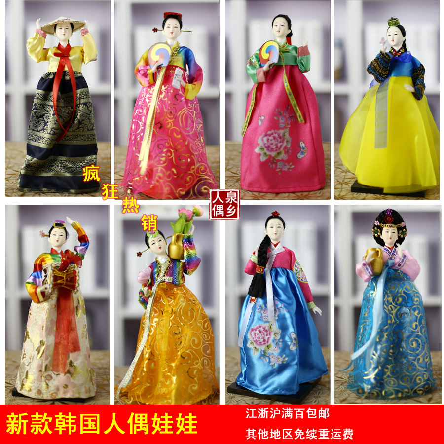 Decoration arts crafts girl gifts get married 4 korea for Arts crafts home decoration
