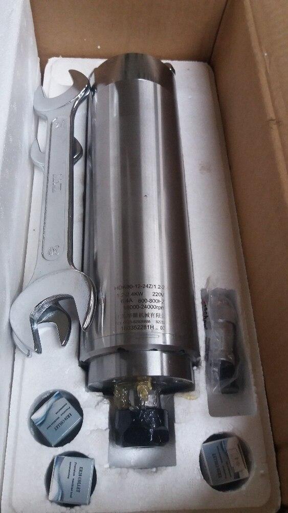دوک نخ ریسی ثابت قدرت 1.2-2.4KW ER20 چین - ماشین ابزار و لوازم جانبی