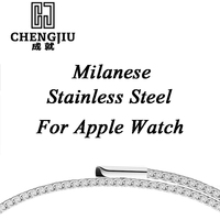 42mm 38mm Milanese Stainless Steel Watchbands For Apple Watches Mesh Watch Strap For Iwatch Bracelet Belt