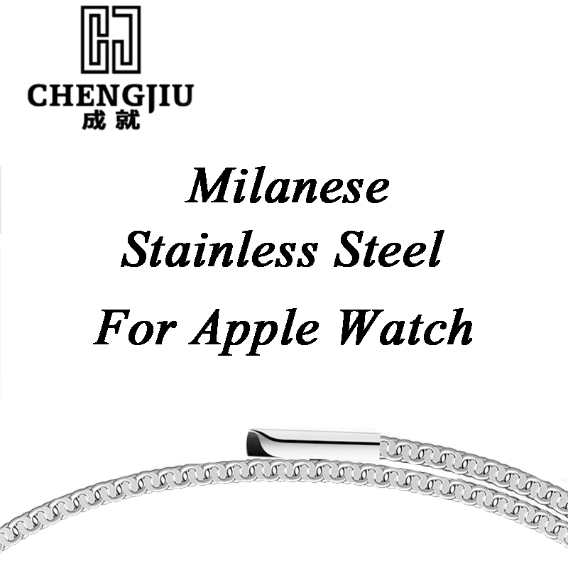42mm 38mm Milanese Stainless Steel Watchbands For Apple Watches Mesh Watch Strap For iwatch  Bracelet Belt For Women Men Watch fashion metal stainless steel mesh watch strap for apple watch iwatch wristwatch strap black silver 38mm 42mm replacement