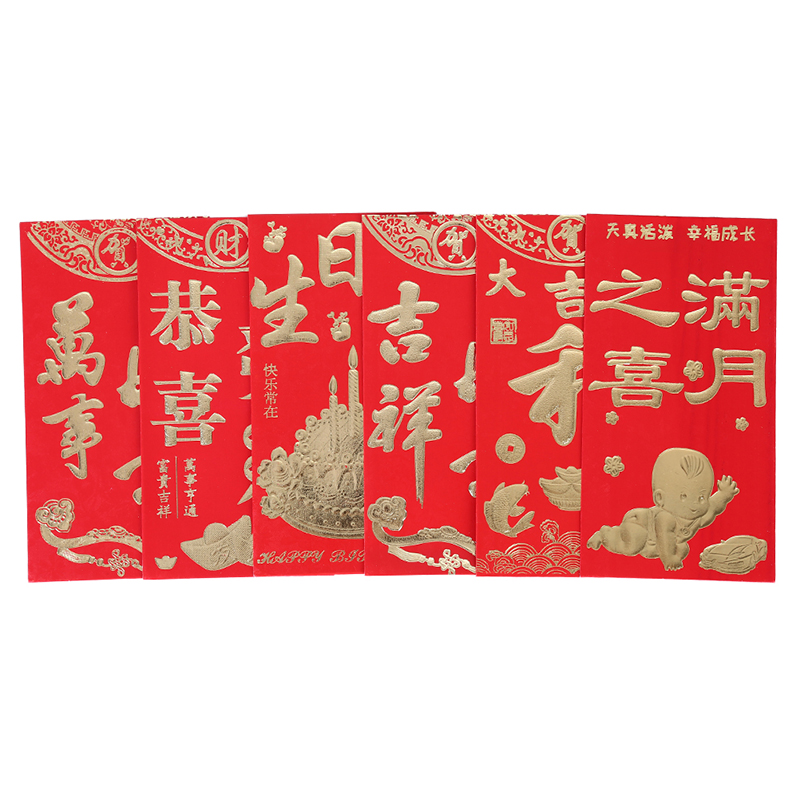 6pcs/set New Year Red Envelope  Envelope Small Red Print Bag Office School Home Desk Decoration Supplies Creative New Year Gift