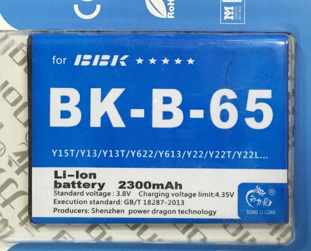 US $7 97 |Battery BK B 65 For BBK VIVO VIVO Y13 Y13T Y13W Y15 Y15T Y15W Y22  Y22T battery 1900mAh BKB60 Donglilong BKB65 battery-in Mobile Phone