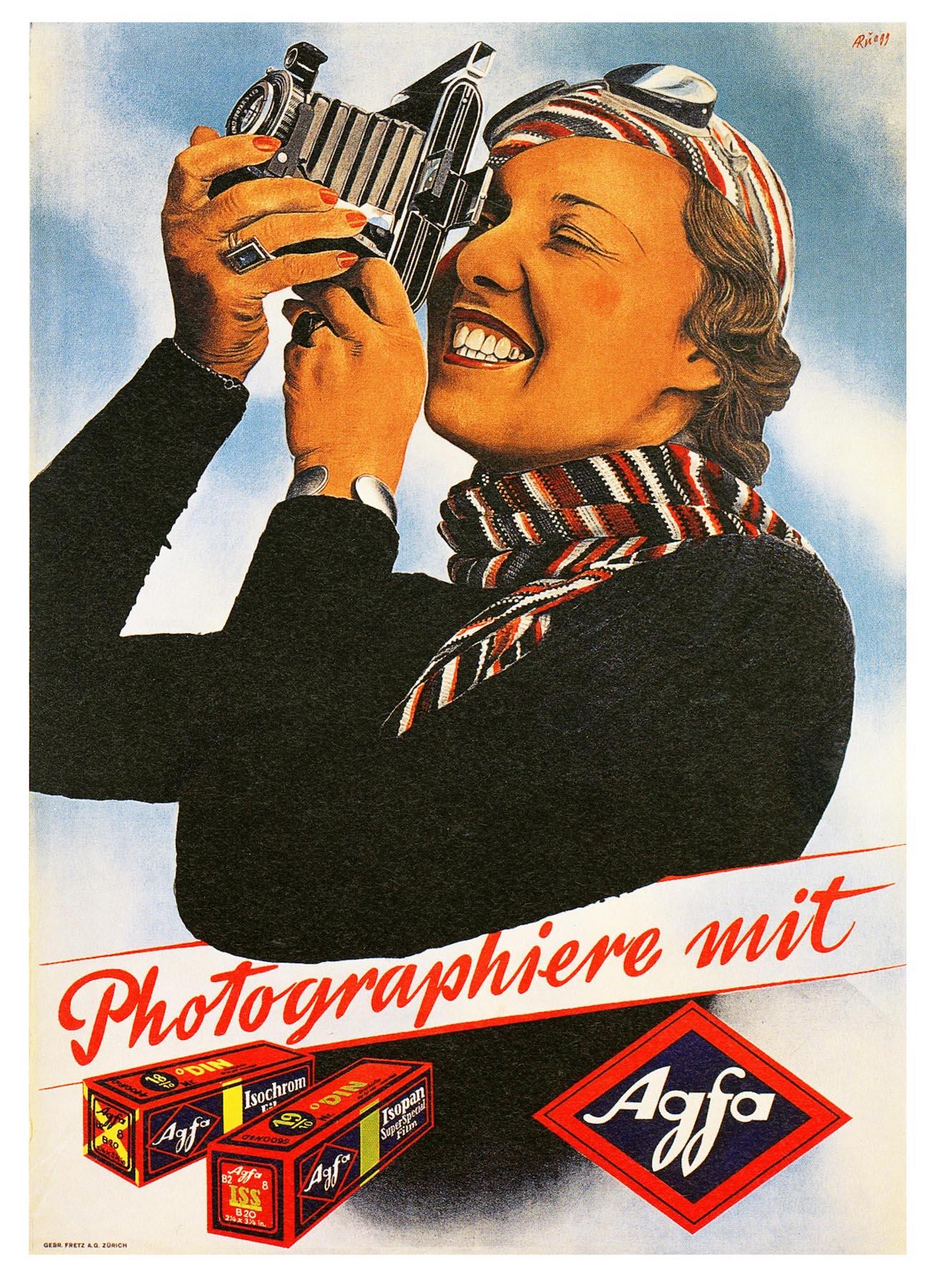 нужно реклама фотоаппарата плакат время идёт, меняемся