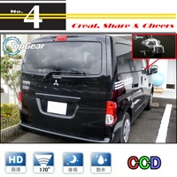 Car Camera For Mitsubishi Delica High Quality Rear View Back Up Camera For PAL / NTSC Use | CCD + RCA